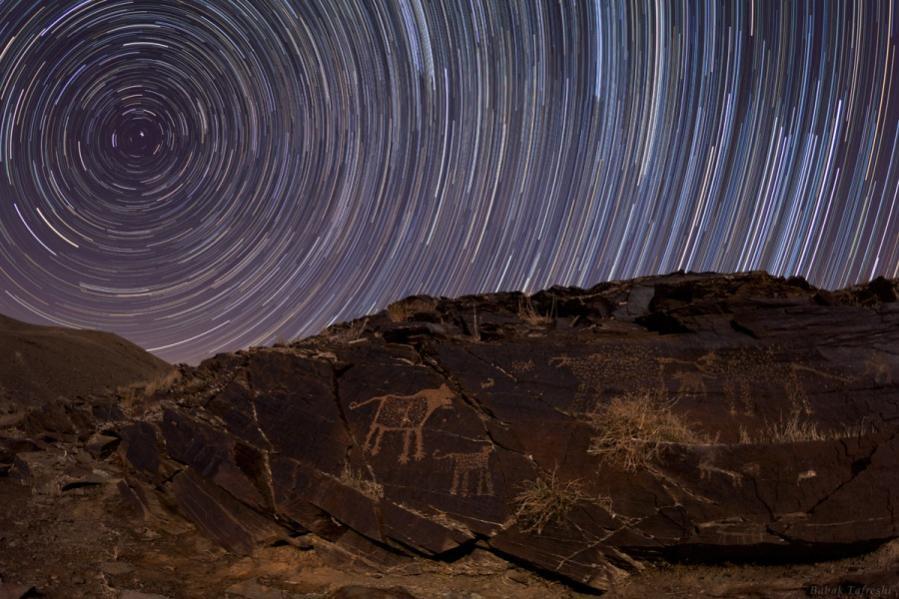 الاســـم:20120712101015_teimareh-tale-tafreshi900.jpg المشاهدات: 177 الحجـــم:93.0 كيلوبايت