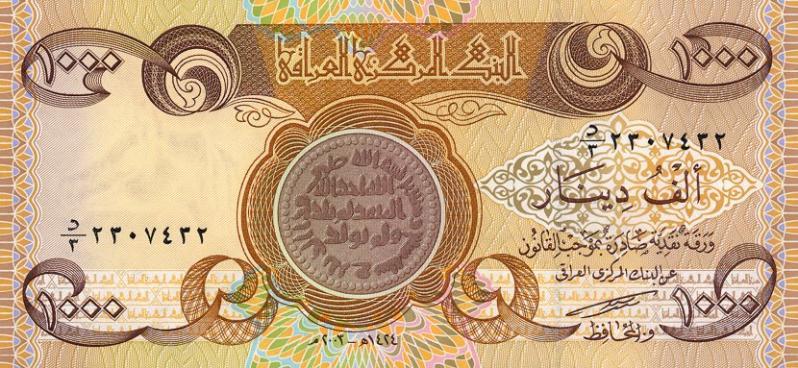 الاســـم:Iraq54s-2003_f.jpg المشاهدات: 7581 الحجـــم:85.3 كيلوبايت