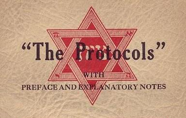 الاســـم:Protocols-e1345080468515.jpg المشاهدات: 753 الحجـــم:34.1 كيلوبايت