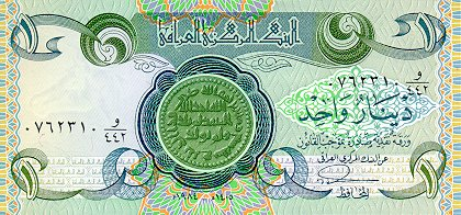 الاســـم:IraqP69-1Dinar-1984_f.JPG المشاهدات: 7931 الحجـــم:45.7 كيلوبايت