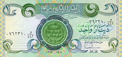 الاســـم:IraqP69-1Dinar-1984_f.JPG المشاهدات: 7900 الحجـــم:45.7 كيلوبايت